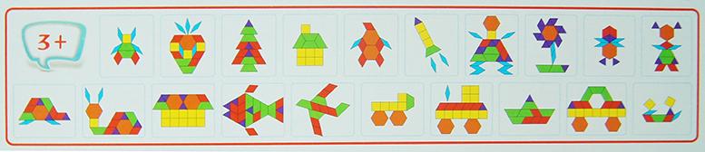 entellektüel puzzle blok oyuncak