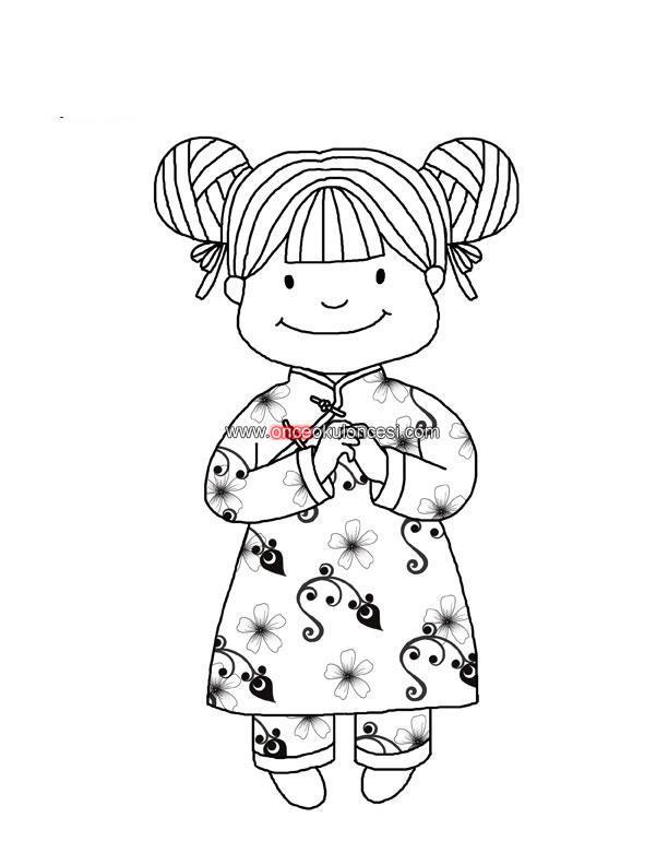 Pijamalı çocuk Resmi