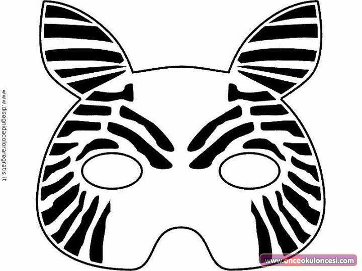 Как сделать уши для зебра